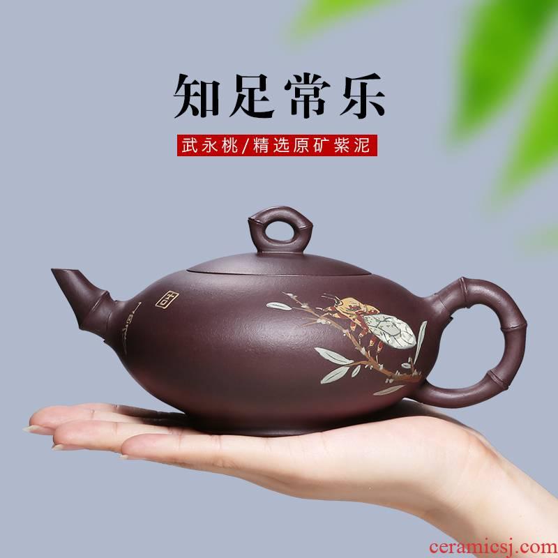 Mingyuan tea pot of yixing it pure manual famous ore abundance purple clay teapot tea set the teapot