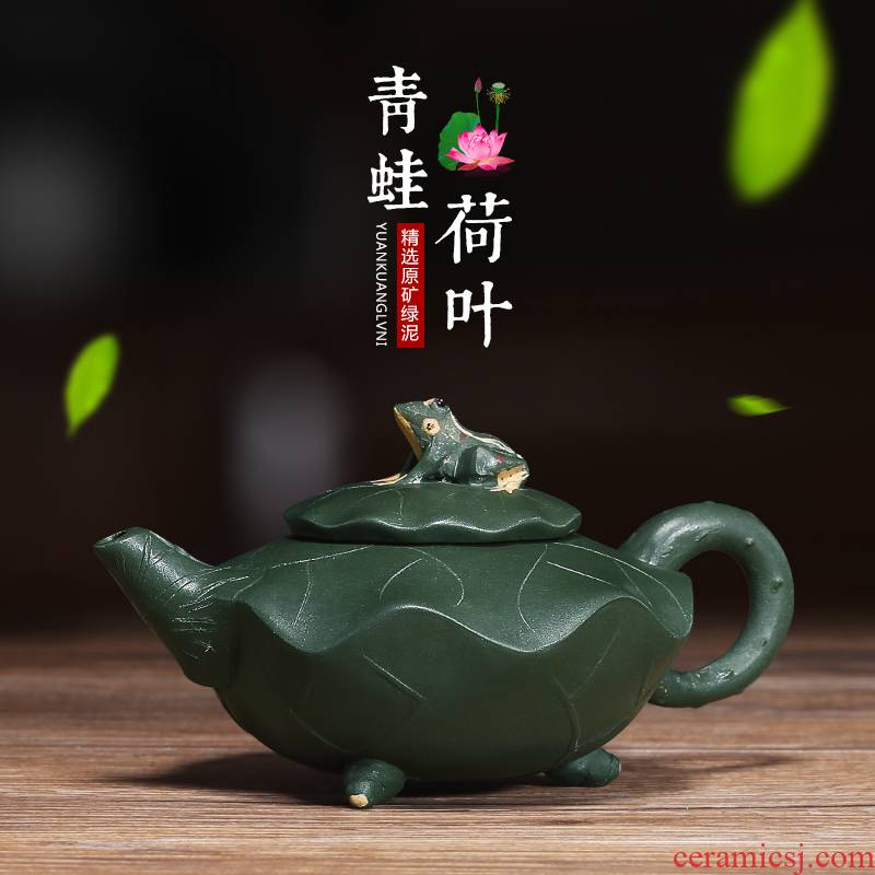 Mingyuan tea pot of yixing teapot it pure manual undressed ore chlorite frog lotus leaf household teapot tea set