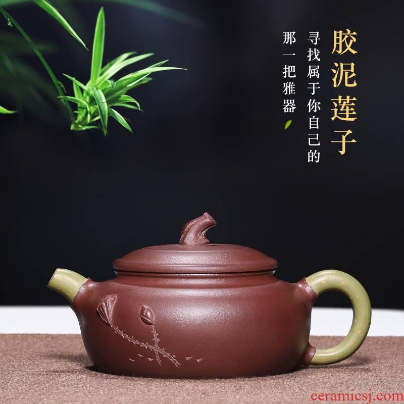 Mingyuan tea pot of yixing masters are it pure manual undressed ore bordeaux mud ground mud lotus seed kung fu tea tea set
