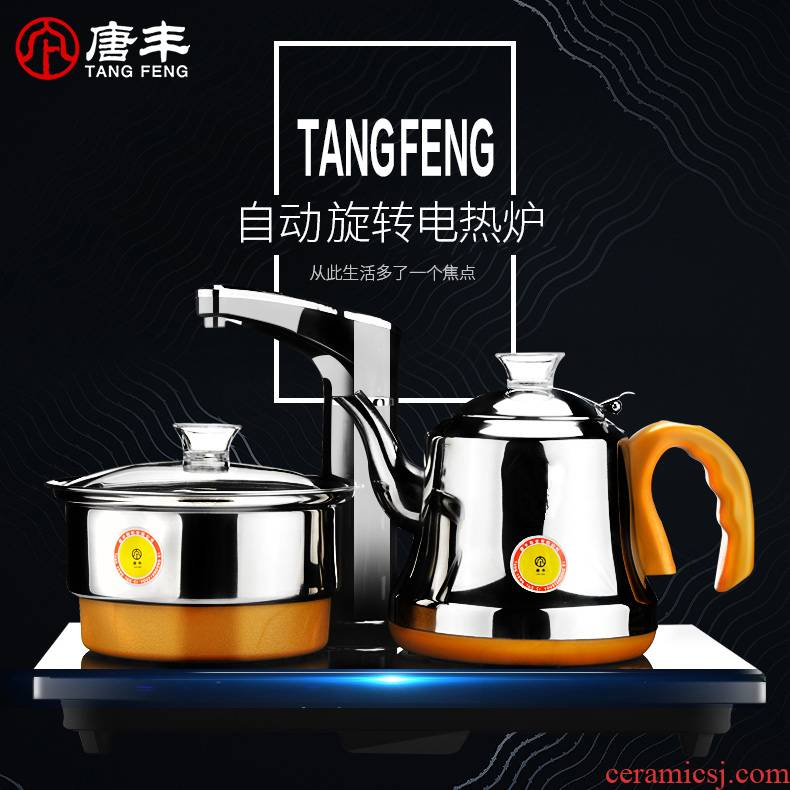 Tang Feng special kongfu tea tea kettle is full automatic water electric kettle tea accessories electric tea stove