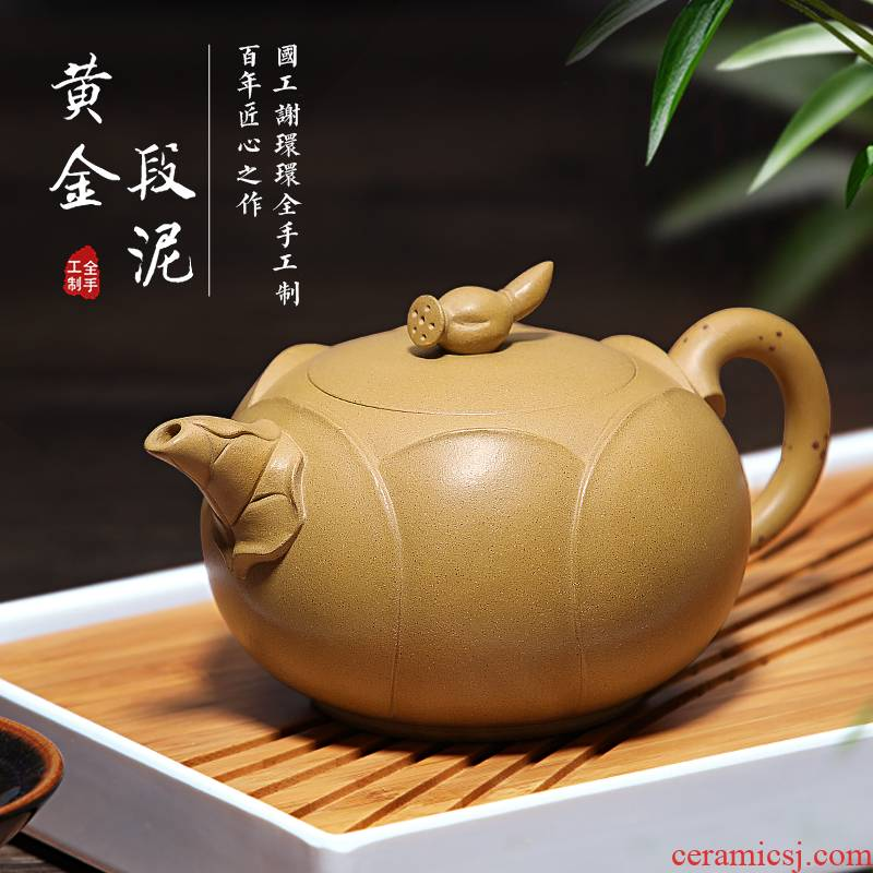 Mingyuan tea pot are it for yixing famous pure manual authentic undressed ore section of the muddy lotus root pot of kung fu tea tea set