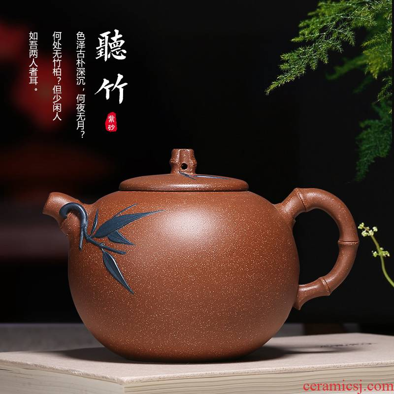 Mingyuan tea pot of yixing it pure manual undressed ore authentic down slope mud bamboo kung fu tea pot teapot tea set