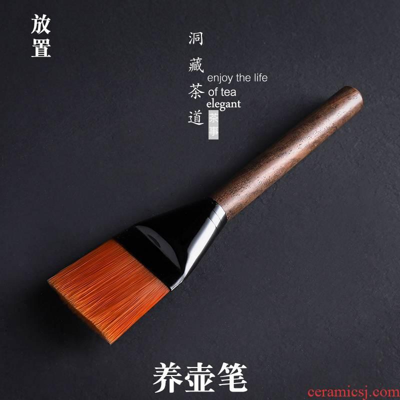 Tea set with zero in floor YangHuBi Tea accessories brush ebony YangHuBi Tea