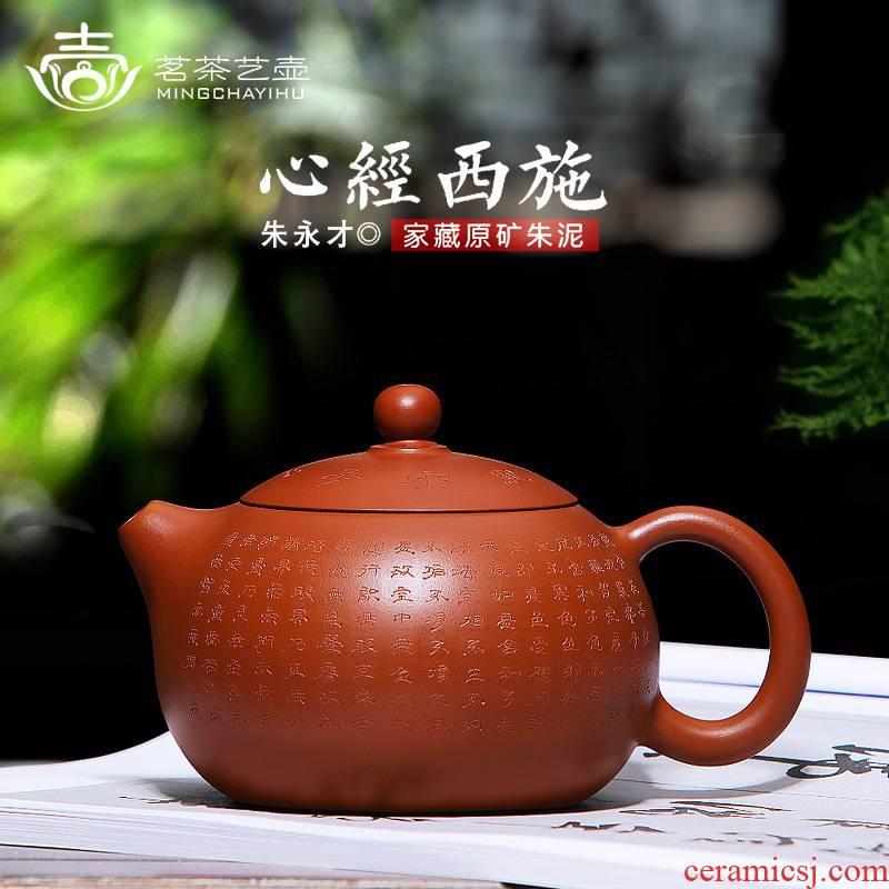 Mingyuan tea pot of yixing purple clay ore mud by pure manual zhu xi shi pot authentic household teapot tea set