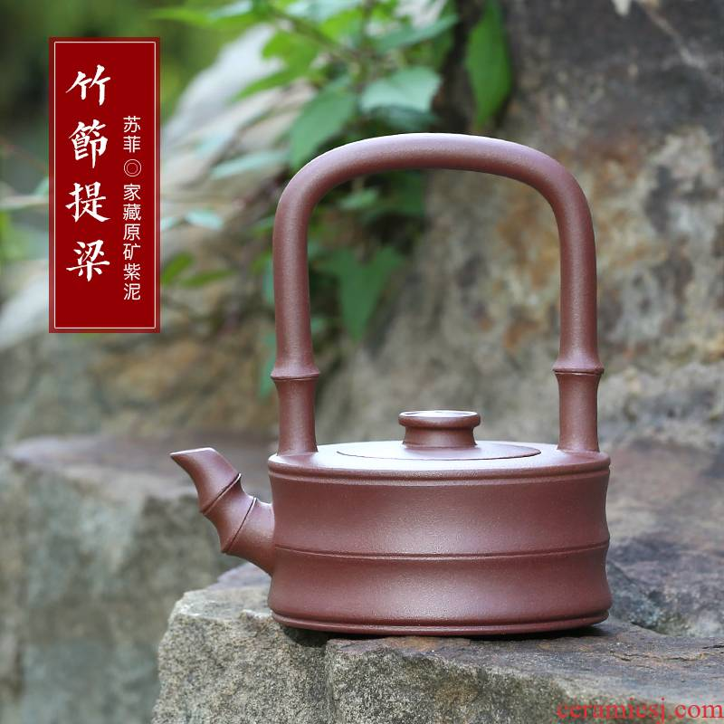 Mingyuan tea pot of yixing are it by pure manual undressed ore purple clay bamboo girder household teapot tea set
