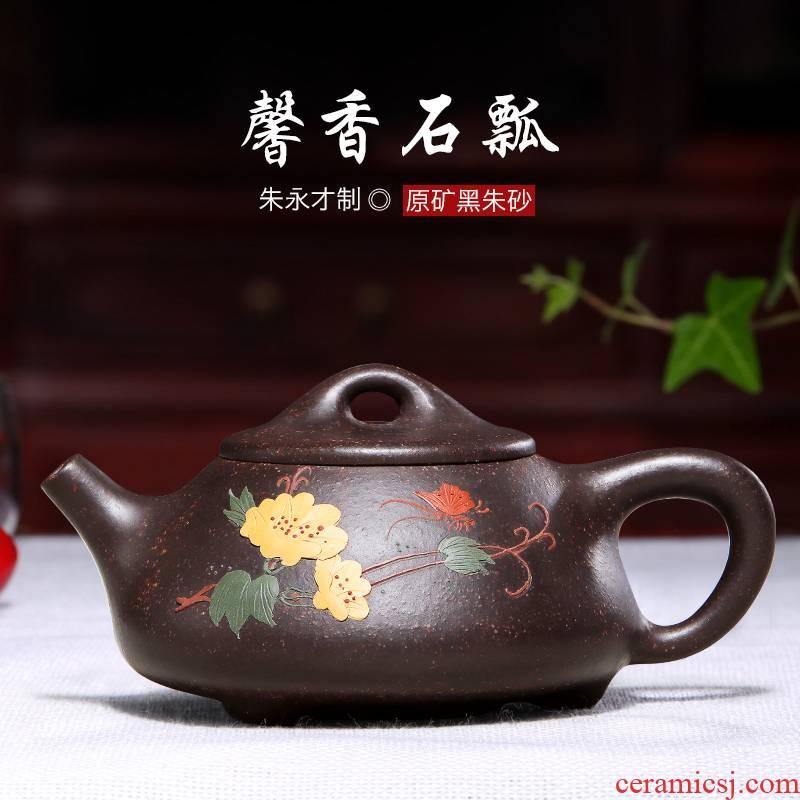Mingyuan tea pot are it for yixing famous pure manual undressed ore, black gold sand kung fu teapot ladle pot of tea