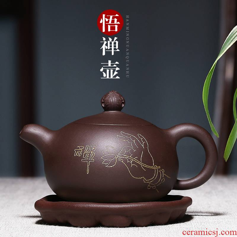 Mingyuan tea pot of yixing famous pure manual authentic it undressed ore purple clay household kung fu tea tea set