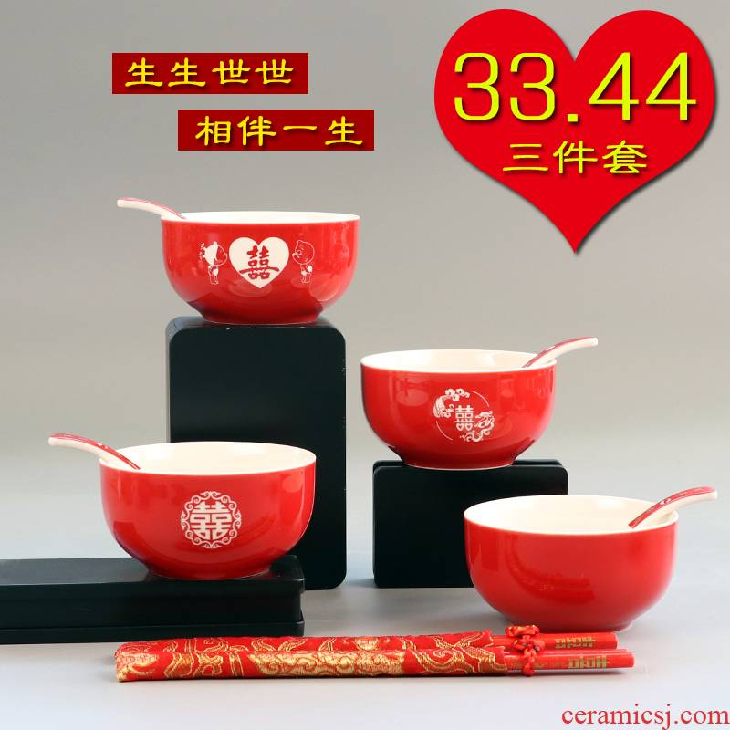 I went red double happiness ceramic I eat bowl wedding dowry items gifts like bowl meal bowl chopsticks spoon set