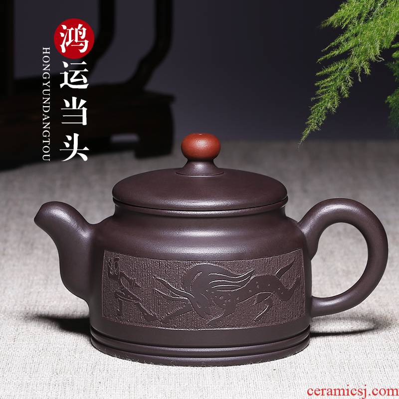Mingyuan tea pot are it by pure manual undressed ore teapot yixing purple clay teapot authentic tea kungfu