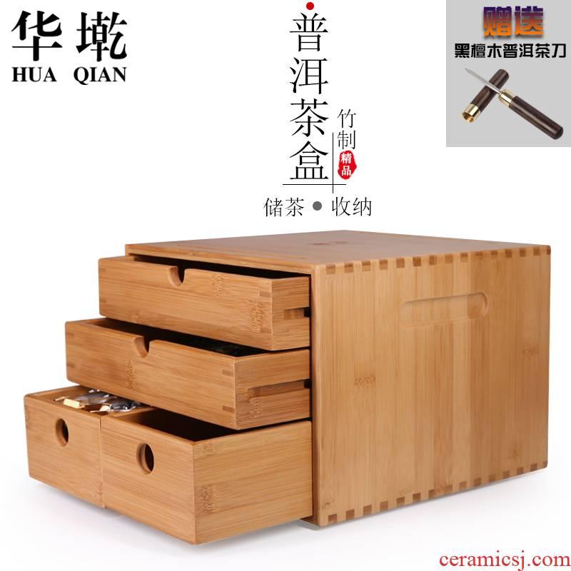 China Qian puer tea box separate bamboo tea cake plate ChaZhen tea fittings solid wood kung fu tea set tea taking with zero