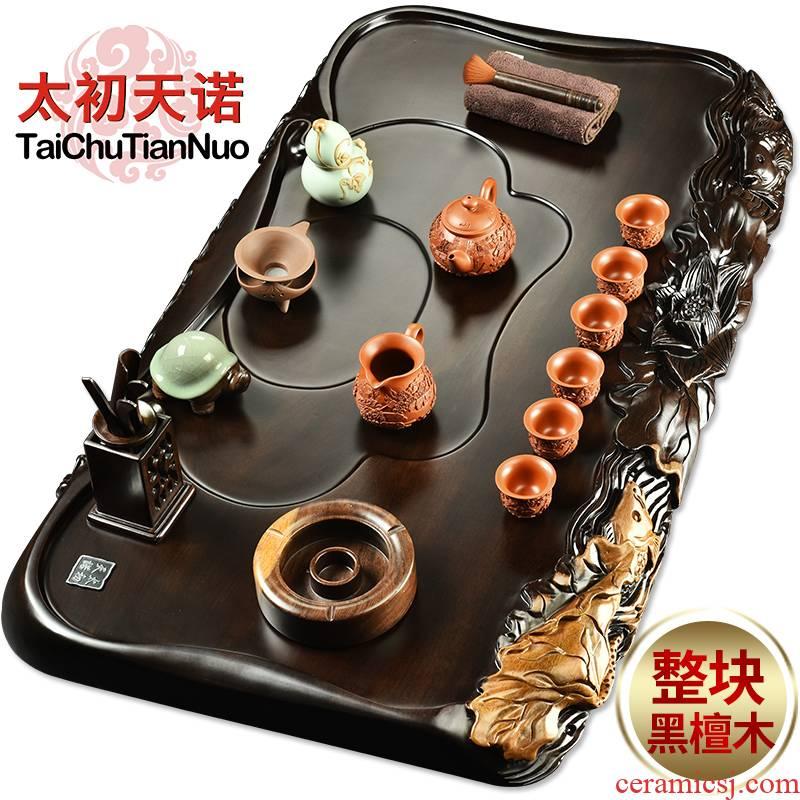 The beginning day, The whole piece of ebony wood tea tray tea tea annatto tea sets tea sea of a complete set of violet arenaceous kung fu tea set