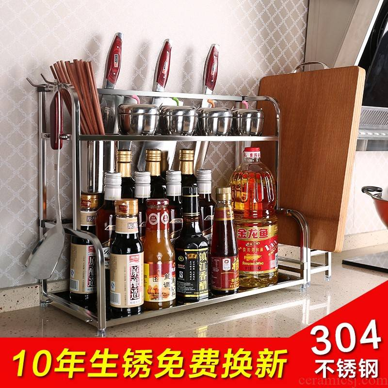 Put salt oil kitchen cabinet hook type shelf tableware spice rack shelf seasoning spices are expected to receive box of hutch
