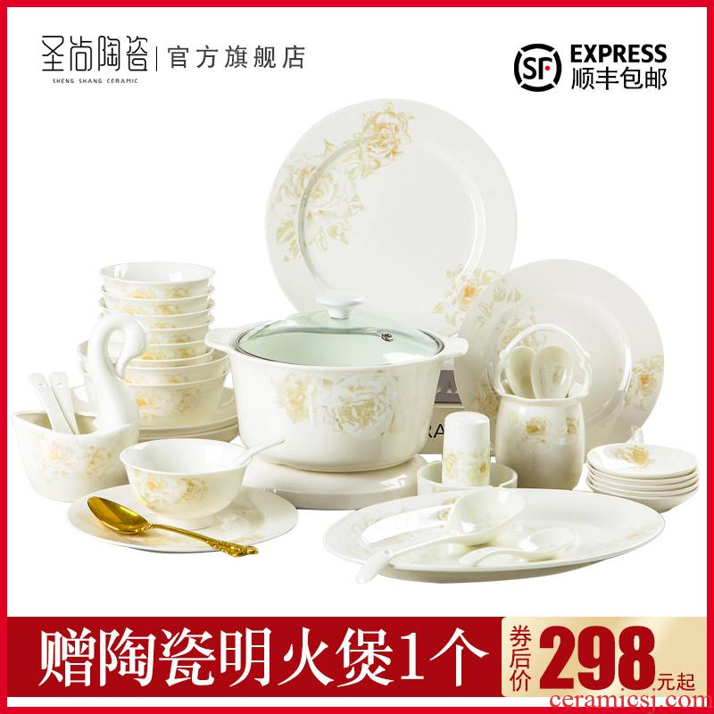 Dishes suit household contracted Korean chopsticks tableware portfolio jingdezhen ceramic tableware suit Chinese style bowl dish