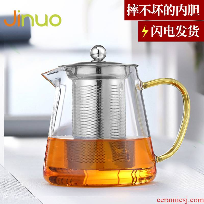 The Heat - resistant glass teapot tea is tea separation filter teapot set transparent single pot of domestic high - temperature thickening