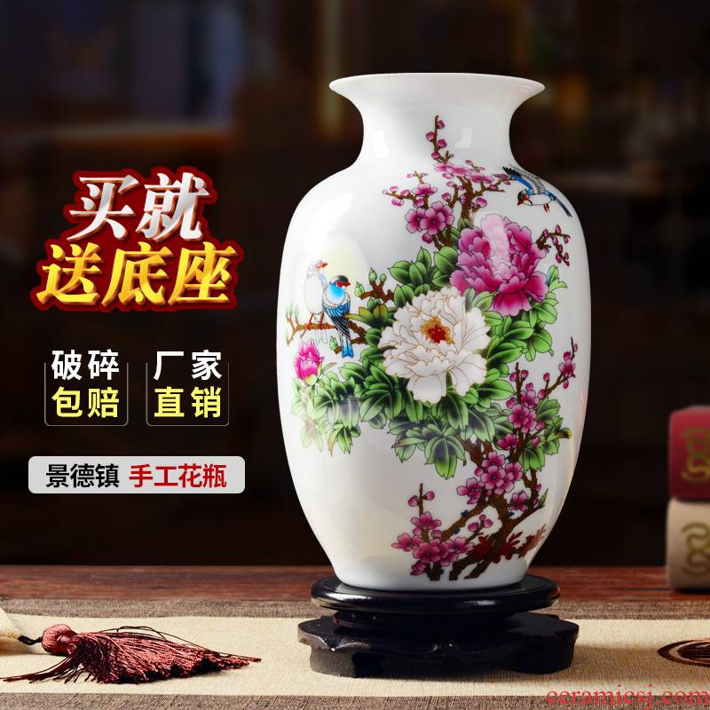 Ceramic floret bottle home furnishing articles sitting room flower arranging Chinese jingdezhen Ceramic flower implement wine TV ark