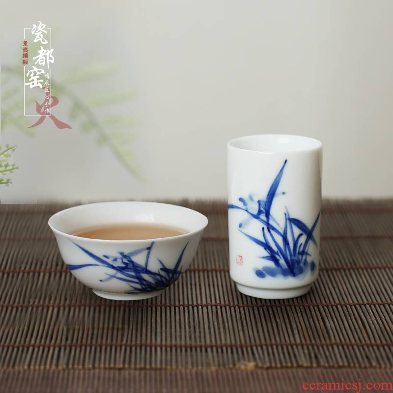 Jingdezhen small hand - made ceramic cups them master cup fragrance - smelling cup 2 sets of household water a single tea cup