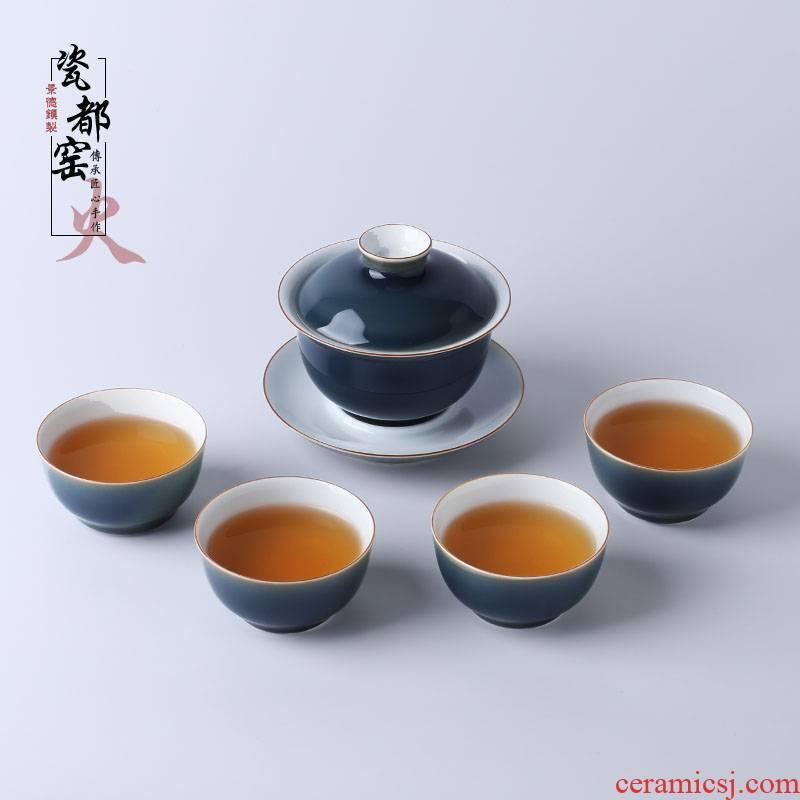 Jingdezhen blue ji 4 household kung fu tea set suit small set of simple modern new ceramic tea cup set