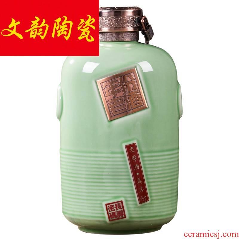 Jingdezhen ceramic bottle 1/3/5/10 jins to household antique green glaze sealing the empty wine bottles of wine jars