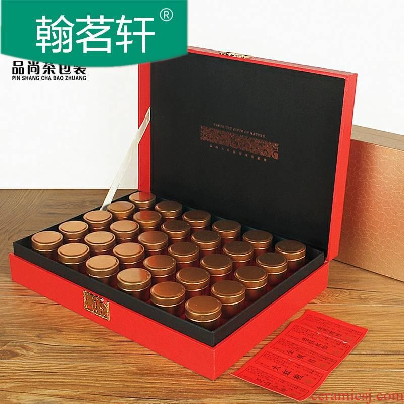 General the empty box small pot of tea tea box eyebrow 12/18/30 vesicles can Mr. Jin tea box of the custom