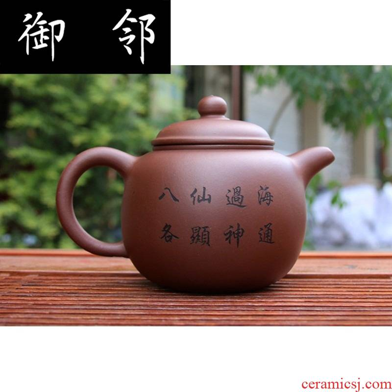Moon flat pot of yixing it tea famous Wei Shunmei all hand undressed ore purple clay, the eight immortals han xiang specials