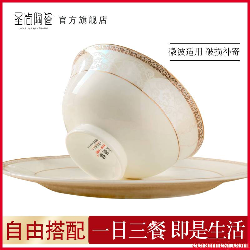 Jingdezhen ceramic dish dish plate suit Korean creative DIY home eat rice bowl plate free collocation
