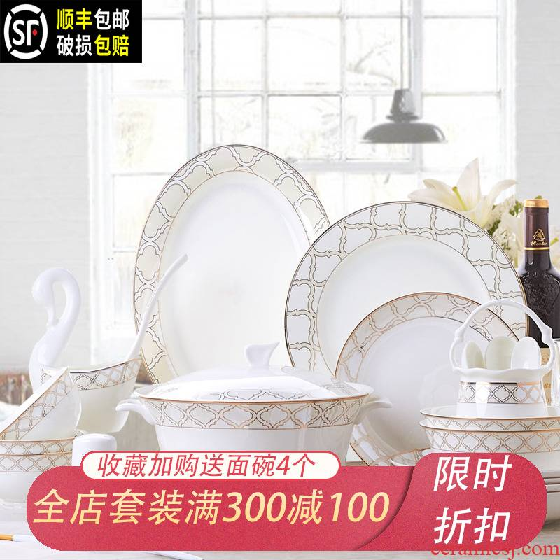 Jingdezhen dishes suit household of Chinese style tableware ceramic dishes combine fashion and fresh ipads China continental plate