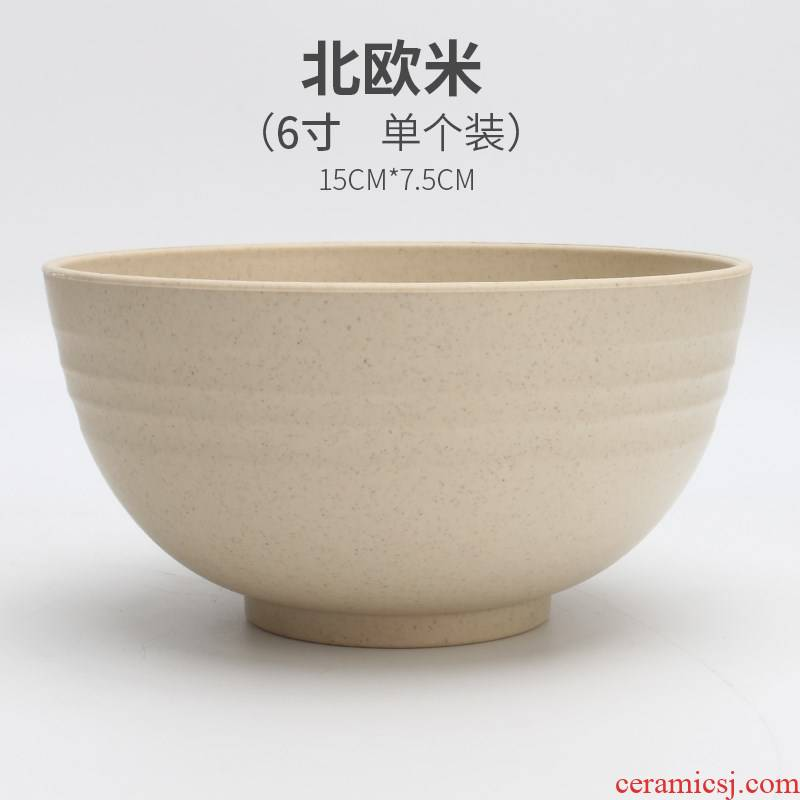 Wheat straw tableware soup bowl creative plastic household from 6 inch bowl rubber bowl prevent hot