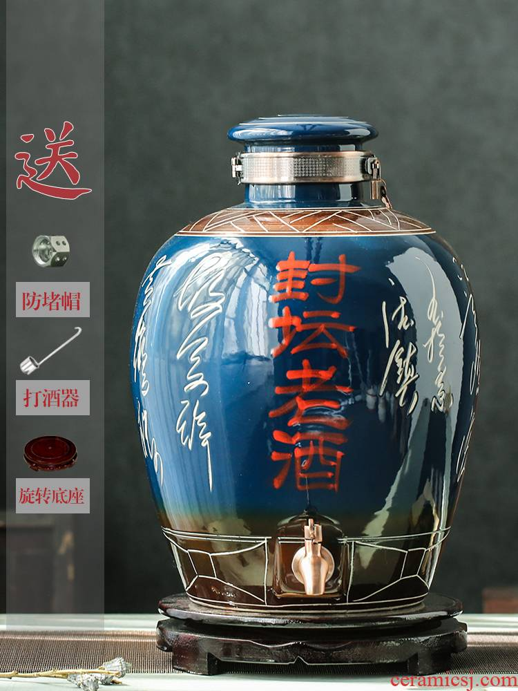 Jingdezhen ceramic jars sealed jar liquor bottle 10 jins 20 jins 30 jins 50 jins household hip flask of the ancients