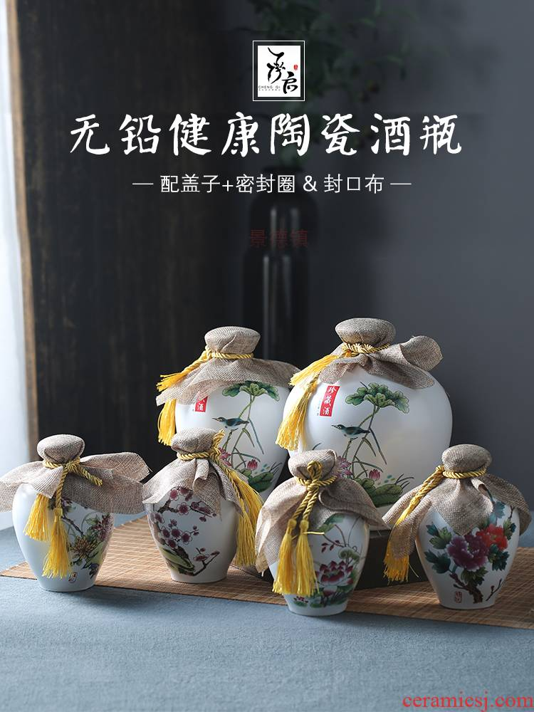 Jingdezhen ceramic bottle 1 catty 2 jins 5 jins of 10 jins of archaize jar sealed empty wine bottles of flask earthenware