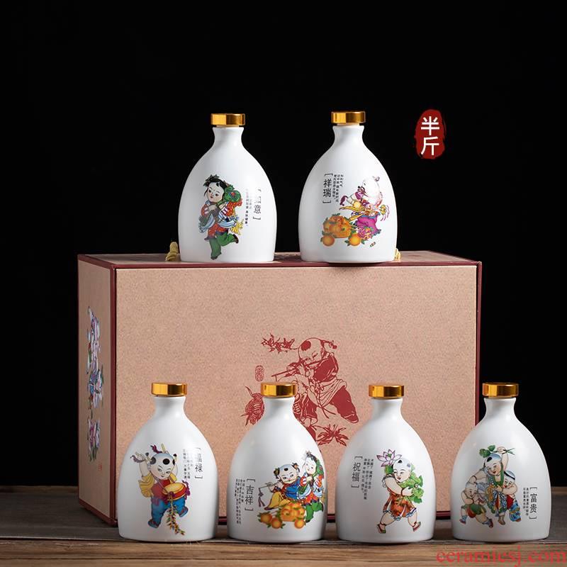 Half jins of jingdezhen ceramic the empty bottle of white wine bottle wine bottle is empty jar jar sealing custom creative decorations