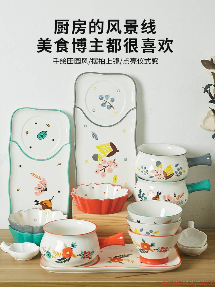 One creative food tableware suit bowl dish dish European - style single breakfast bowl of fruit salad bowl household move