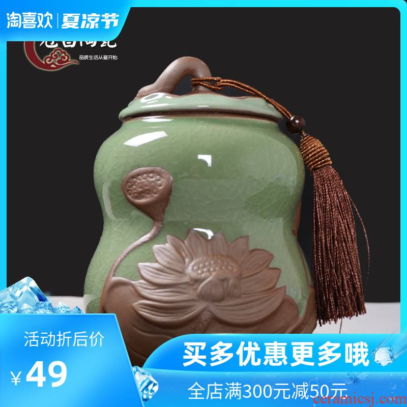 The Crown chang jingdezhen domestic ceramic seal caddy fixings receive tank storage jar tasseled embossed lotus