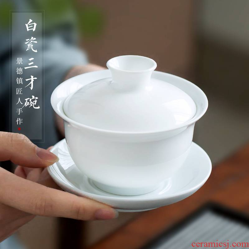 Jingdezhen up the fire which manual pure white porcelain tea tureen individual household ceramics large three cups to use