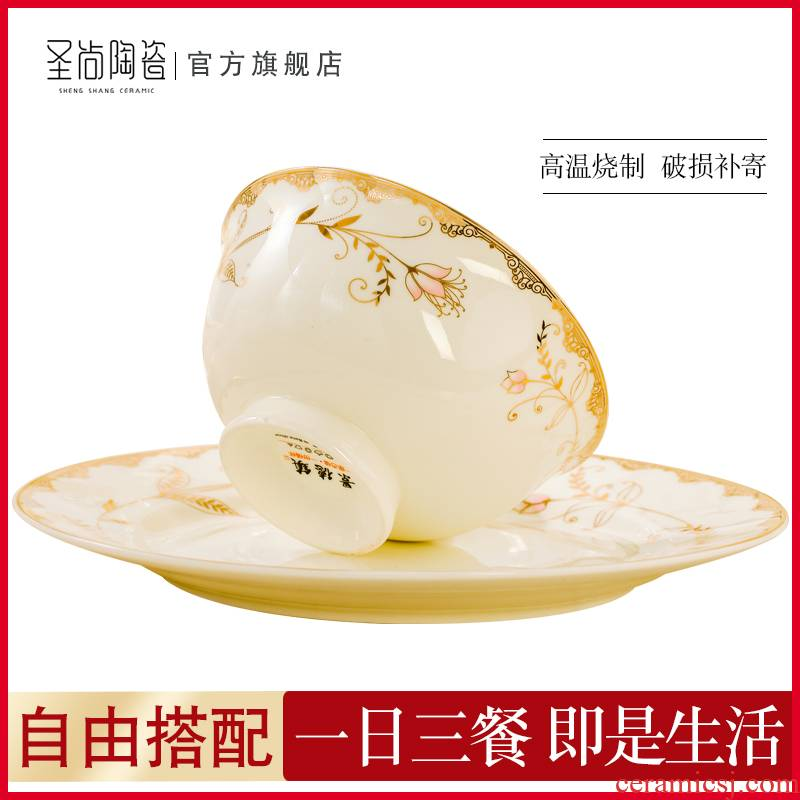Waterclouds jian DIY free collocation with jingdezhen ceramic tableware west pot dish bowl dish fish dish plate spoon