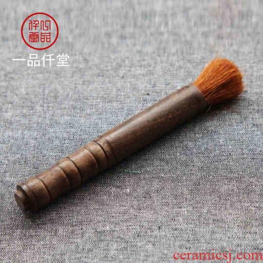 Yipin # $ebony wood YangHuBi tea tea accessories brush pen kung fu tea tea tea accessories zero
