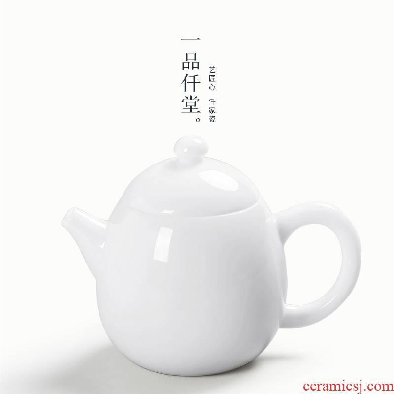 Yipin thousand jade hall dehua porcelain teapots only pot of ceramic kung fu tea set white porcelain little teapot serve do pot of trumpet