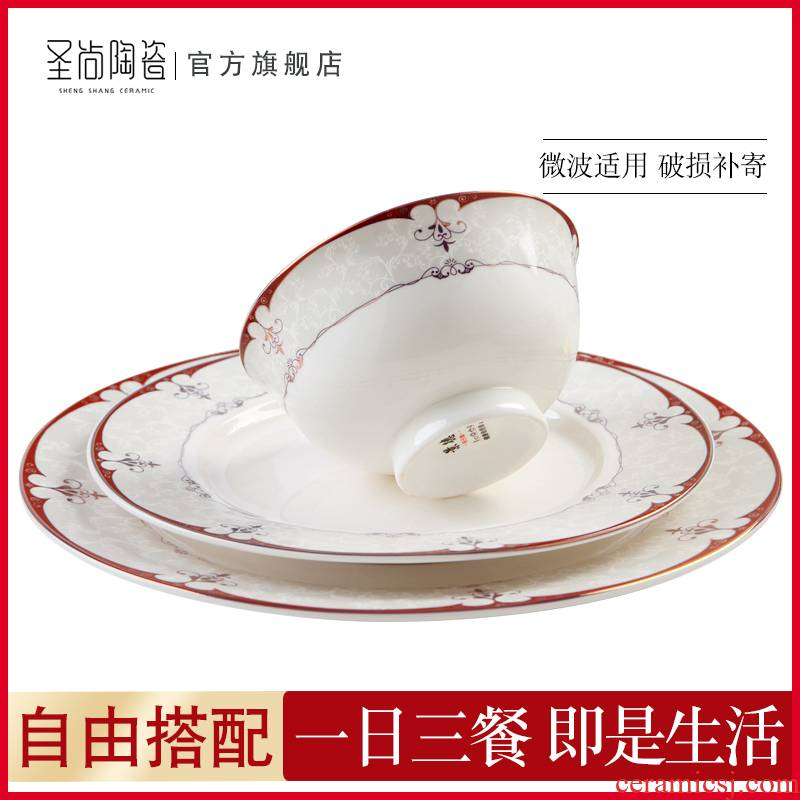 DIY free combination collocation bowl dish dish rainbow such as bowl bowl spoon home European jingdezhen dishes tableware