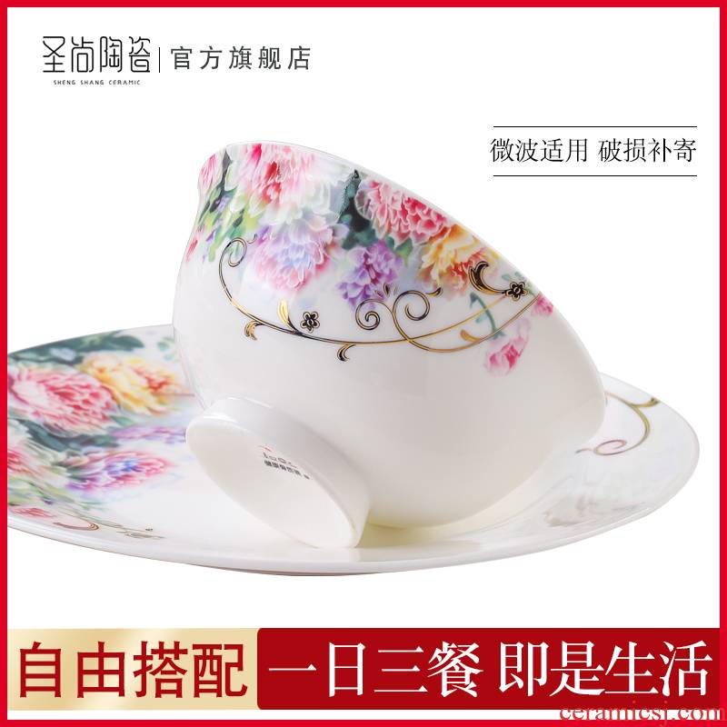 In a DIY free collocation with jingdezhen ceramic tableware fish spoon to eat bread and butter plate plate plate chopsticks
