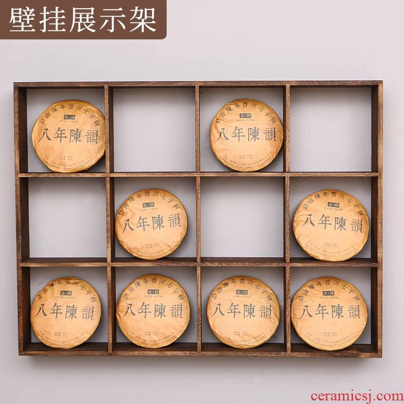 Tea show real wood wall hanging Tea display rack can be combined with cupholders use Tea cake display shelf