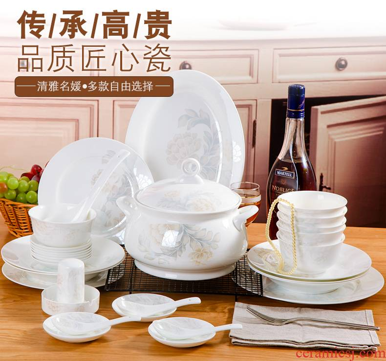 Jingdezhen tableware suit Korean fresh dishes suit household ceramics composite ipads bowls bowl dish bowl chopsticks plates