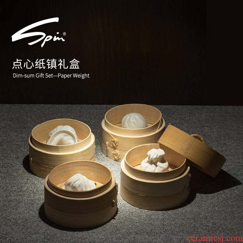 Spin the town of dim sum menu box tea pet table decoration tea furnishing articles furnishing articles tea creative paper town desk 4 times