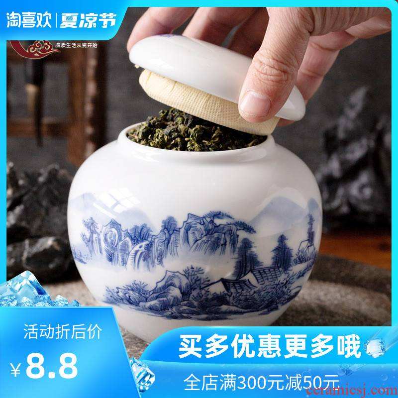 The Crown chang, jingdezhen ceramic medium caddy fixings, drum high - white porcelain POTS sealed as cans of blue and white porcelain storage tanks