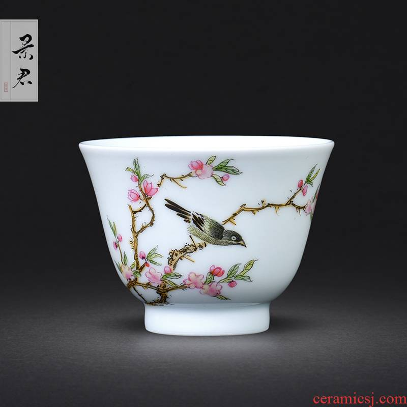 Jingdezhen hand - made pastel master cup small sample tea cup single cup painting of flowers and small kung fu tea cups beaming