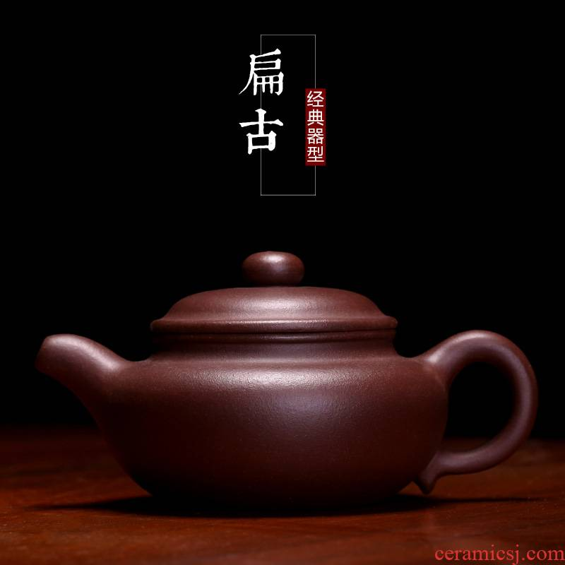 Archaize it chorale ink made tea set teapot is carved with purple clay ceramic bowl travel tea set