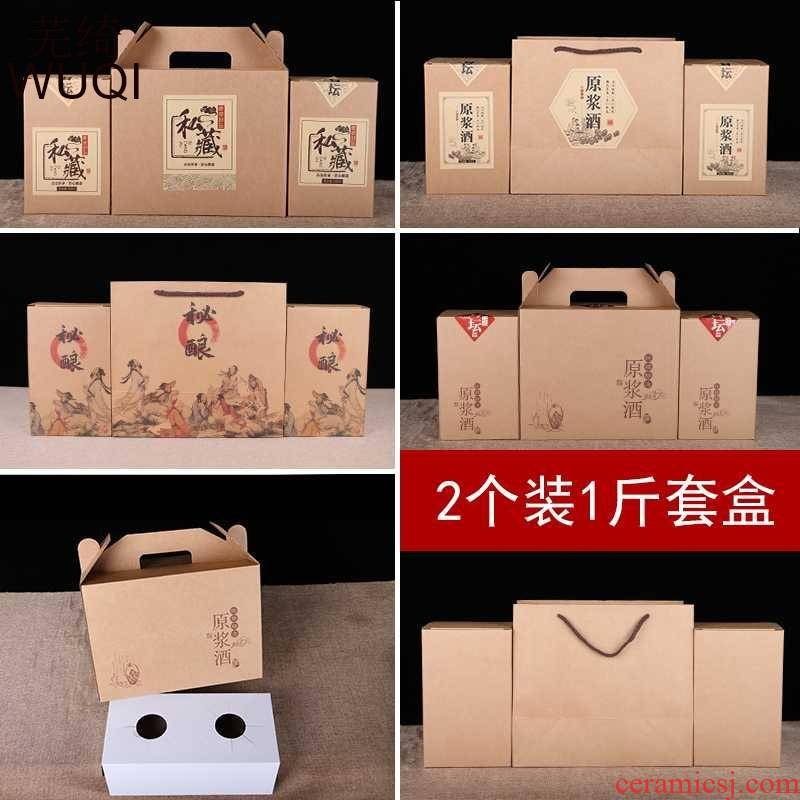 Liquor bottle gift box packaging gift box wine bottles hand DiHe restoring ancient ways with carton bag wine box with a gift