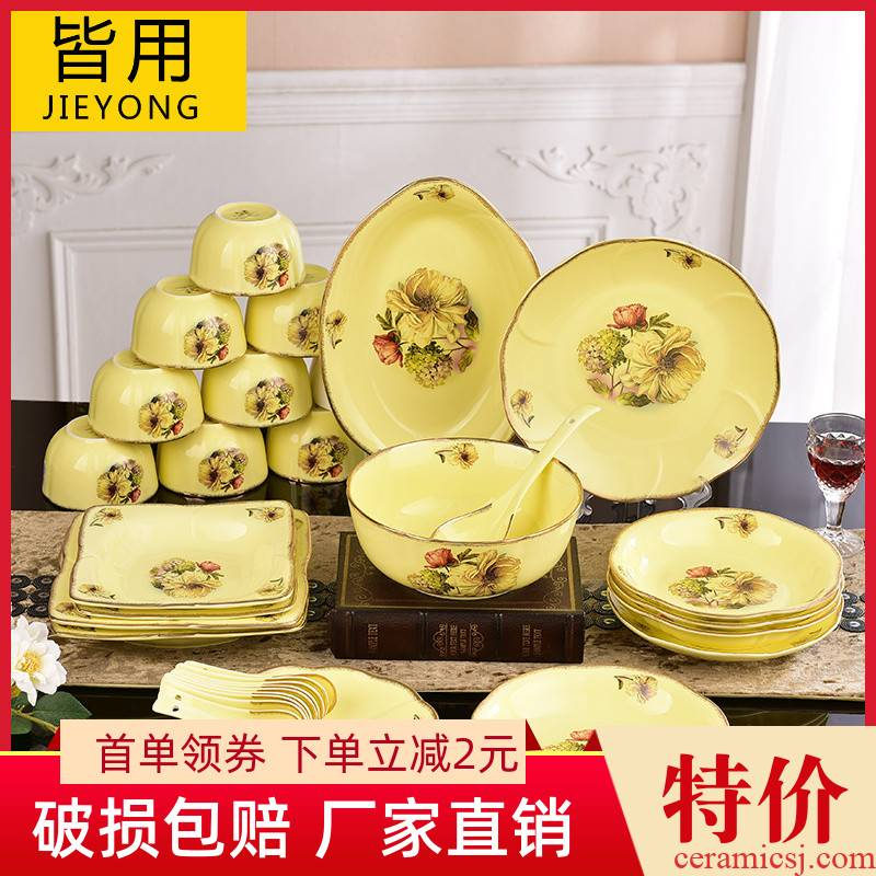 European style up phnom penh dish of household ceramics tableware thickening creative Korean rice bowls deep new spoon noodles soup bowl