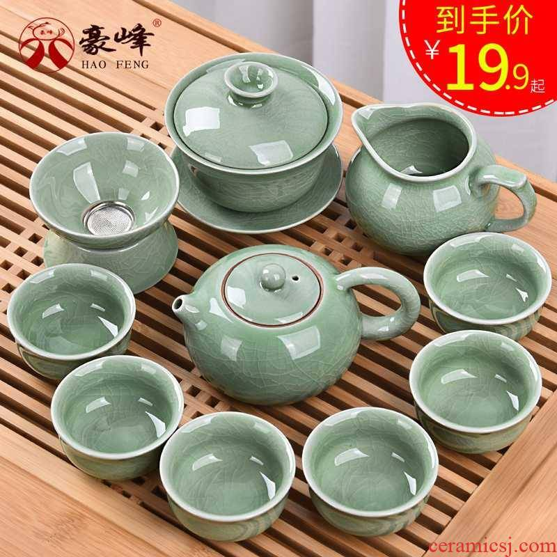 Celadon kung fu tea with the home office set a Japanese contracted ceramic teapot teacup tea accessories