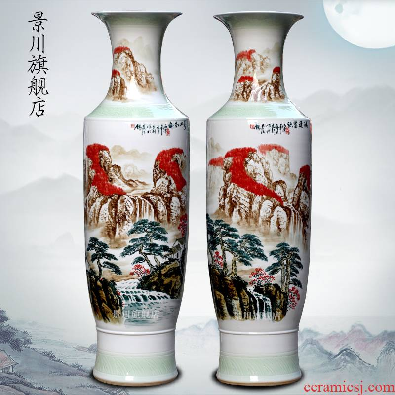 Hand draw luck landing a big vase landscape painting porcelain jingdezhen ceramics sitting room big furnishing articles