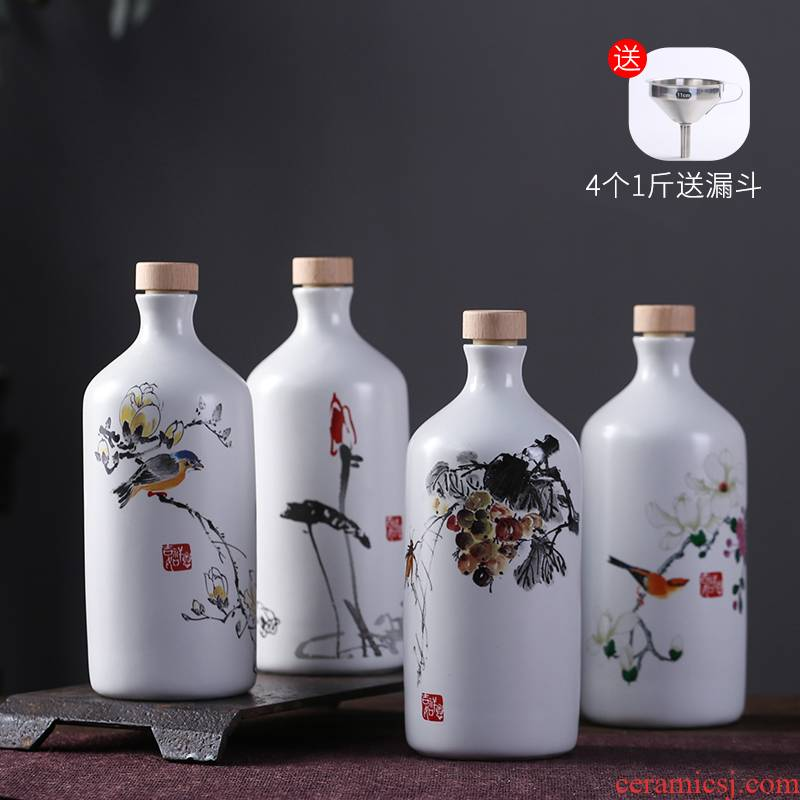 Jingdezhen ceramic bottle wine jar a kilo with ink and decoration of Chinese style hip flask sealed bottles household liquor bottles