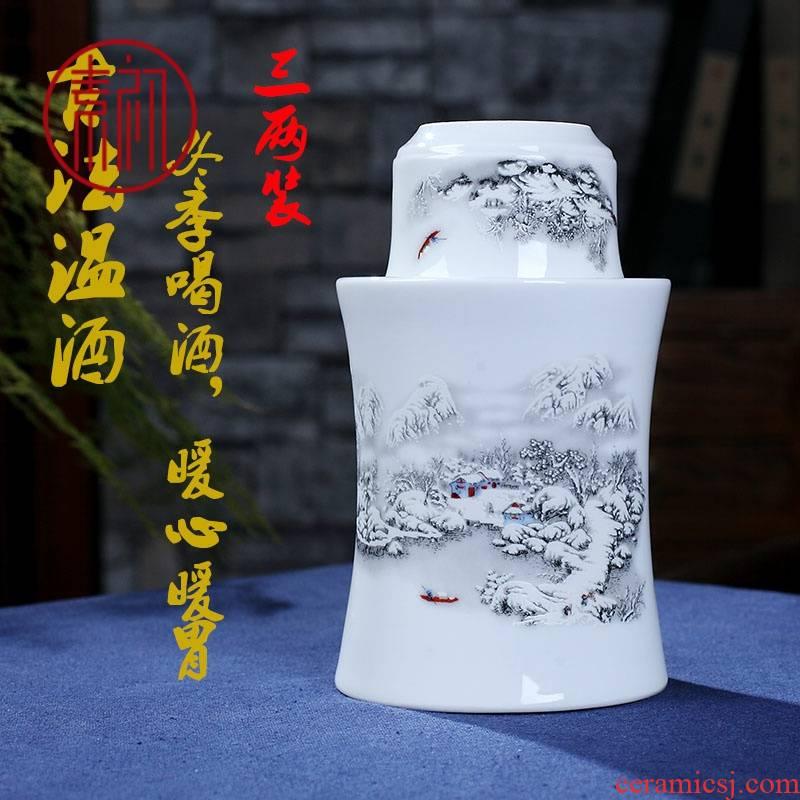 Wine, initial temperature hot hip household Chinese jingdezhen ceramics Wine package rice Wine liquor cup of hot temperature Wine pot